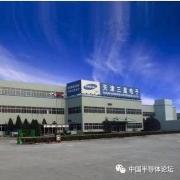 三星在天津建MLCC工厂!