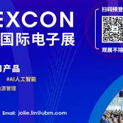 5G、IoT全球重磅展览空降中国,ELEXCON 2019年终电子大秀抢先剧透!