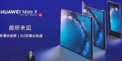 16999元!华为折叠屏手机Mate X正式发布:京东方提供AMOLED屏幕