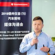 DLP®技术加持,TI加速推进汽车电子五大场景应用落地