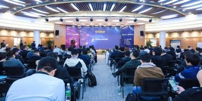 欧朗2019AIoT创新发展论坛在西安举办