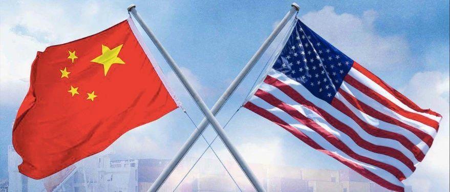 中方立场白皮书来了!详解美国三次出尔反尔,十句话感受中国坚定立场