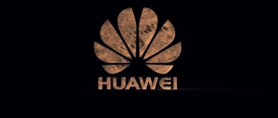 华为反击:收取美企超10亿美元天价专利费!