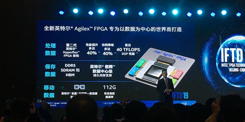 英特尔推全球密度最高FPGA 现已量产