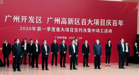 增资65亿!粤芯半导体二期扩产项目成功签约
